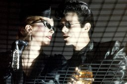 5e8b3466d033c82a7d853b40_hunger-the-1983-001-00n-3va-vampire-couple-in-shades.jpg